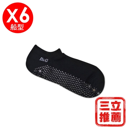 【京美】竹炭鍺石機能襪超值組(6雙/組)-電