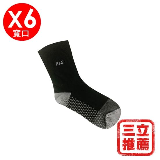 圖片 【京美】竹炭鍺石機能襪超值組(6雙/組)-電