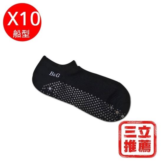 圖片 【京美】竹炭鍺石機能襪優惠組 (10雙/組)-電