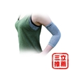圖片 【京美】能量鍺紗護套(1雙) -電