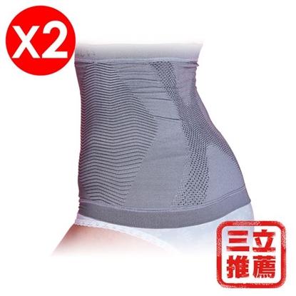 【京美】X能量極塑護腰(二入/組)-美