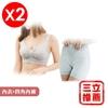 圖片 【京美】高極絲能量鍺紗內衣+內褲 2套組-電