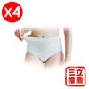 圖片 【京美】高極絲能量提臀褲4件組-電