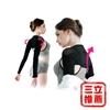 圖片 【京美】美好挺鍺紗能量防駝衣(1入)-電