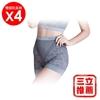 圖片 【京美】健康竹炭銀纖維提臀褲(4件組)-美