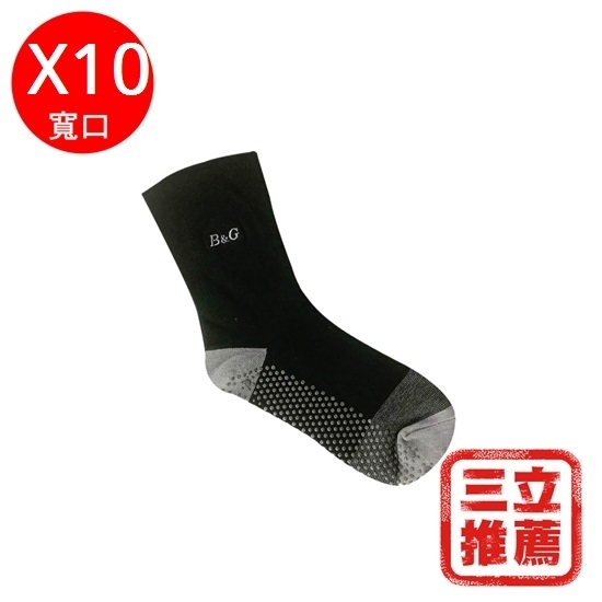 圖片 【京美】竹炭鍺石機能襪優惠組 (10雙/組)-美