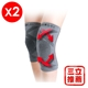 【京美】醫療級遠紅外線護膝(2雙組)-電