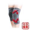 圖片 【京美】醫療級遠紅外線護膝(1雙組)-電