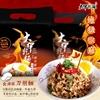 圖片 大甲乾麵(黯然銷魂)&聖凱師拌麵10包組(采風居嚴選好物)