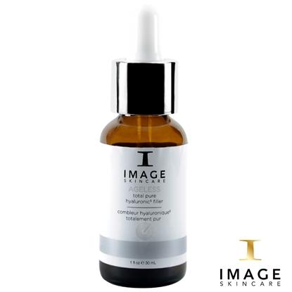 圖片 【IMAGE SKINCARE】透明質酸水光槍 30ml
