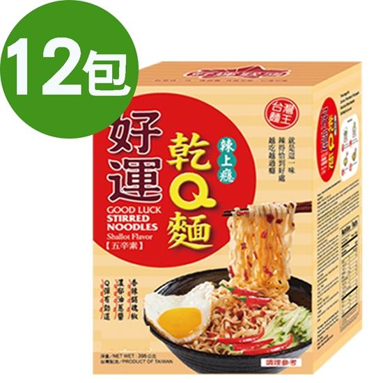 圖片 【好運乾Q麵】辣上癮口味-12包