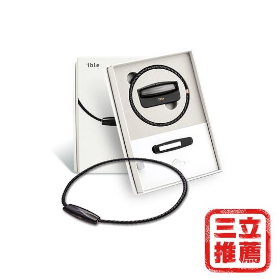 圖片 ible Airvida 鈦項圈負離子空氣清淨機|輕量個人隨身|45/50cm任選|台灣製造