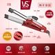【 沙宣VS 】32毫米 晶漾魔力紅鈦金蒸氣 二合一直捲髮棒 VSS-8000W 兩年保固