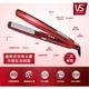【 沙宣VS 】38毫米 晶漾魔力紅鈦金蒸氣直髮棒 VSS-9500W 保固兩年
