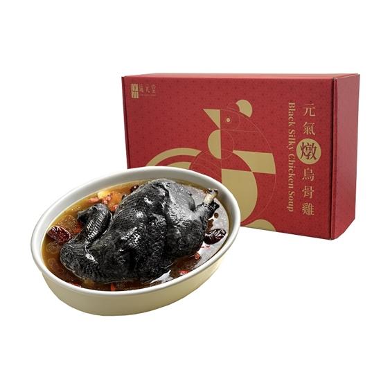圖片 【新加坡琉元堂】元氣燉烏骨雞-松茸1入禮盒