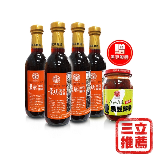 圖片 【民生壺底油精】素顏黑豆醬油4入+辣味黑豆瓣醬1入-電