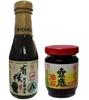圖片 【民生壺底油精】壺底蔭瓜調味+有機黑豆醬油膏-電