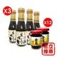 【民生壺底油精】壺底蔭瓜調味+有機黑豆醬油膏-電