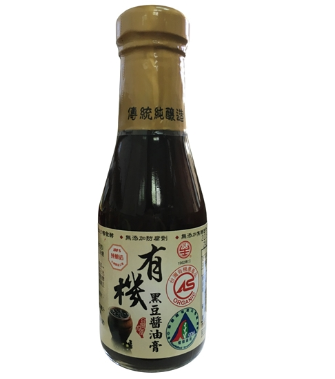 圖片 【民生壺底油精】壺底油精+壺底辣醬+有機醬油膏-電
