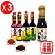 【民生壺底油精】壺底油精+壺底辣醬+有機醬油膏-電