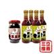新【民生壺底油精】在地系列(在地黑豆原味醬油+在地黑豆豉+在地黑豆瓣醬)-電