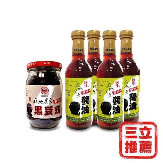 黑豆 醬油