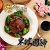 圖片 牧心御膳年菜組(年夜菜、年夜飯)-電