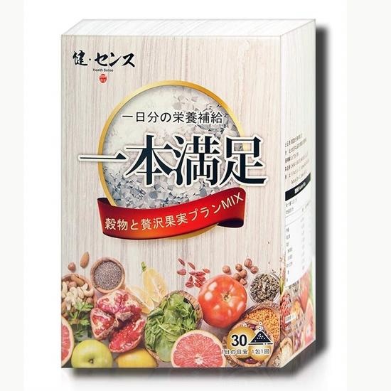 圖片 健‧センス 養生堅果粉