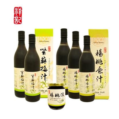 【祥記】夏日沁涼飲品組 加贈陳年楊桃漬一罐