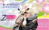 圖片 SYM三陽機車 WOO 115 七期鼓煞 CBS版 2021新車