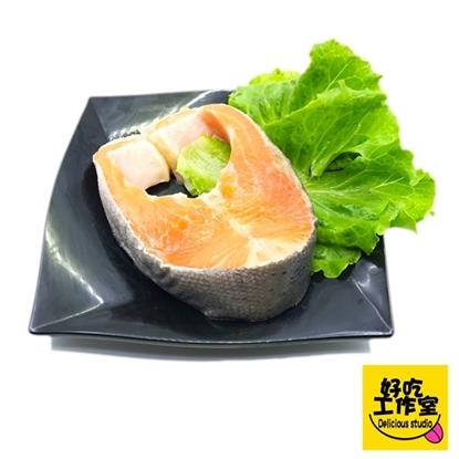 圖片 【好吃工作室】智利頂級厚切鮭魚3入組