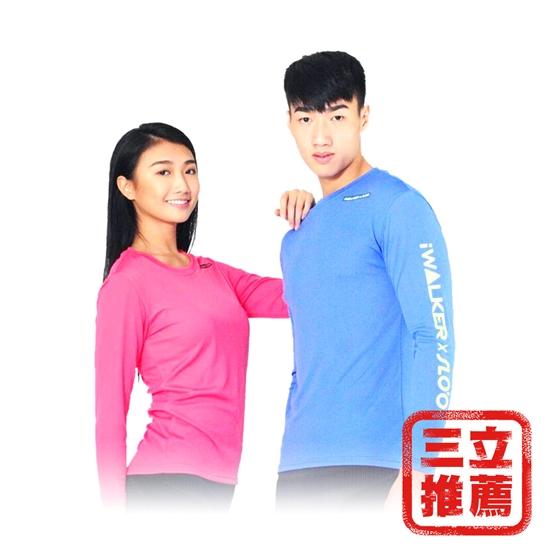圖片 舒浮TEE【愛玩客】零重量保暖機能衣-電