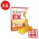【日本原裝】甘味人生鍵力膠原黃金升級版PRO+(3gx15包)x6盒-電