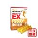 【日本原裝】甘味人生鍵力膠原黃金升級版PRO+(3gx15包)x1盒-電