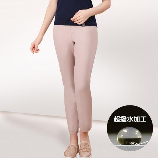 圖片 VERTEX 防潑水機能美型褲 單入-電
