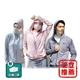 愛玩客忍者365全能防護外套(會員優惠售價已折100)-電