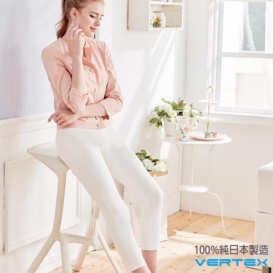 圖片 VERTEX 抗UV涼感美型褲 單入-電