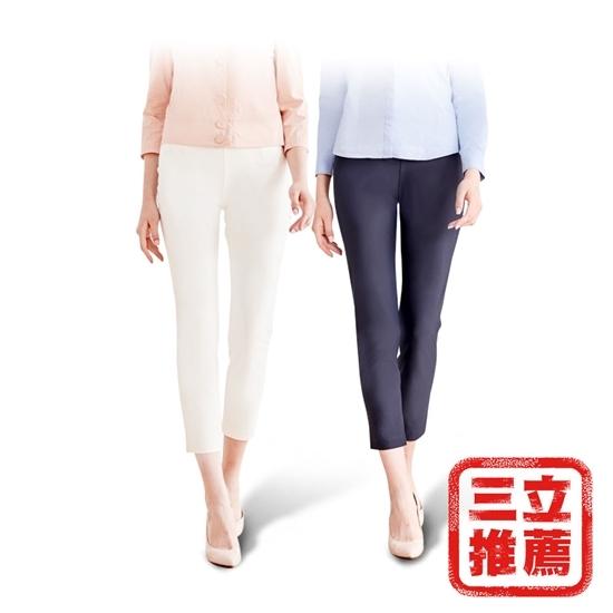 圖片 VERTEX 抗UV涼感美型褲 4入組-電