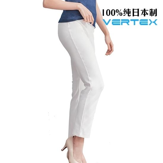 圖片 VERTEX 防潑水美型褲 2+2入組(共4件)-電