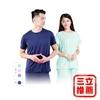 圖片 睡美能 舒眠睡衣 單入組(短袖上衣+7分褲)/男女共版-電