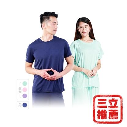睡美能 舒眠睡衣 單入組(短袖上衣+7分褲)/男女共版-電