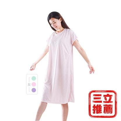 睡美能 舒眠睡衣 單入組(短袖裙款)-電