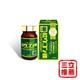 新紅薑黃先生-美顏升級版(綠)-電