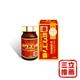 新紅薑黃先生-加強代謝版(紅)-電