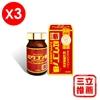 圖片 新紅薑黃先生-加強代謝版(紅)-電