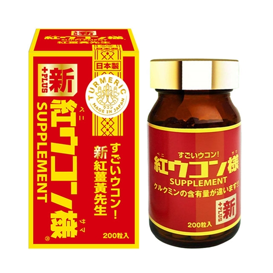 圖片 新紅薑黃先生-美顏代謝x雙效加強版(紅配綠)1組(1+1瓶)-電
