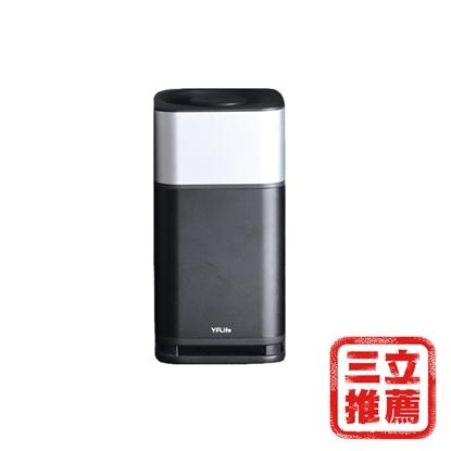 【YFLife圓方生活】空氣淨化器 AIR6單入(黑/銀)-電