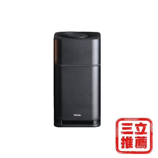 圖片 【YFLife圓方生活】空氣淨化器 AIR6單入(黑/銀)-電