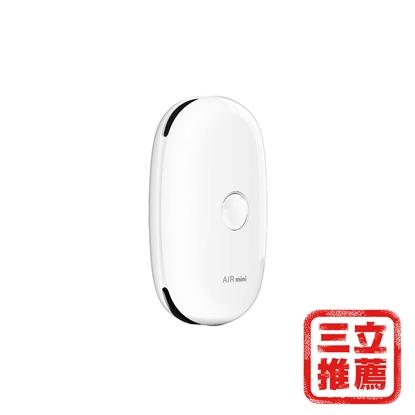 【YFLife圓方生活】空氣淨化器AIR mini小鯨瓶  單入(黑/白)-電