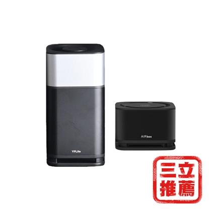 (新)【YFLife圓方生活】空氣淨化器AIR6 + AIRbox方塊舒 (1組)-電
